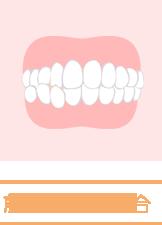 前歯の交叉咬合